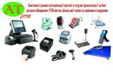 Компания Атком - занимается внедрением программы  ATcom_soft и продажей оборудования