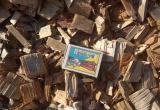 куплю дрова щепа шелуха гранула для собственной теплоэлектростан