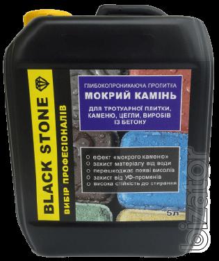 пропитка мокрый камень black stone(с тонировочным эффектом/без)1200грн