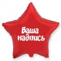 Party-Shop - Воздушные шарики и атрибуты для праздника