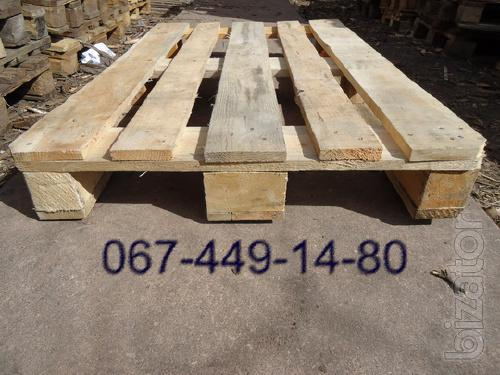 Sell pallets pallets
