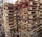 Sell pallets