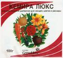 Kemira Suite 20g, 100g