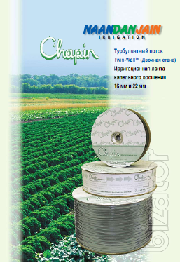 Drip tape(tube) made in the USA and Israel. The fertilizer.The lending.