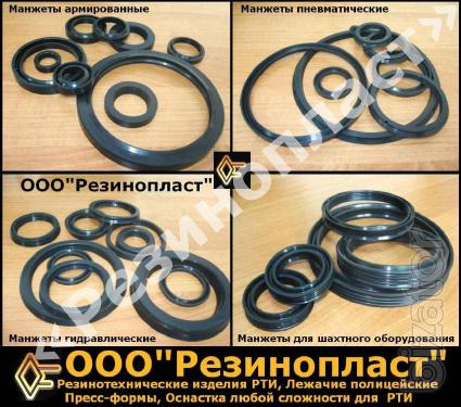 Mechanical rubber goods (MRG) for various purposes from the manufacturer
