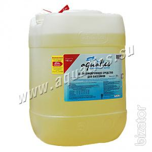 Sanitizer Aquatics(hypochl