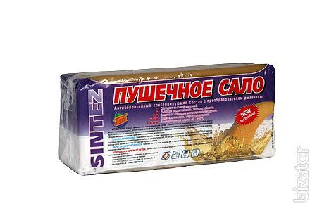 Autoconstraint cannon fat.