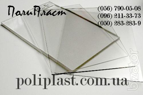 buy plexiglass