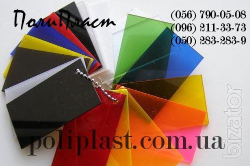 plexiglass price