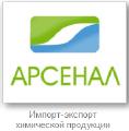 Sell chemical products for the food industry (E-338 E-236, E-211, E-524, E-223)