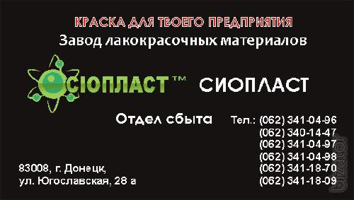 Enamel AC-182: enamel AC-1115: Lac BT-123: Lac BT-987
