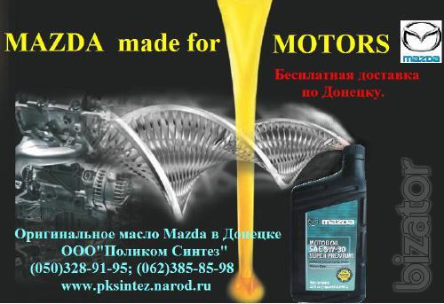 Original oil and liquid Mazda.