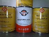 Grease Ciatim-205 (GOST 8551-74)