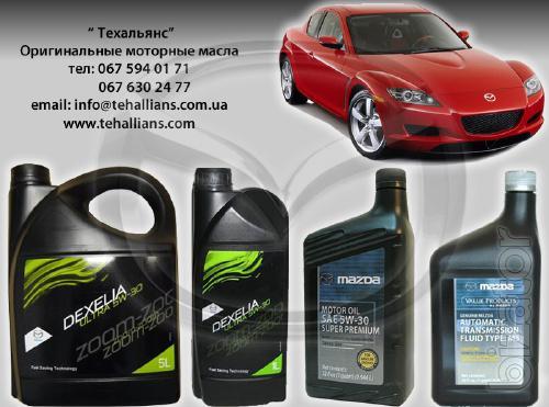 mazda motor oil, buy, sell, 5