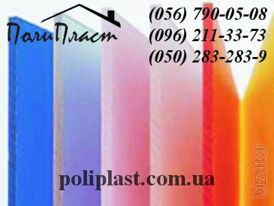 Plexiglass in Dnepropetrovsk and transparent color