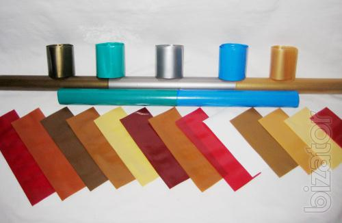 Packaging PVC shrink