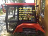 The cab to the tractor MTZ-80 MK (096-398-55-09)