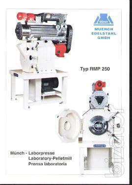 Laboratory granulator RMP250 MUENCH