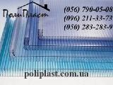 Polycarbonate Krivoy Rog