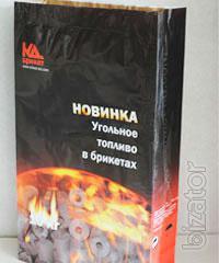 paper bags in Ukraine