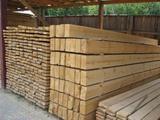 Sell dry mill carpenter riser Board pine