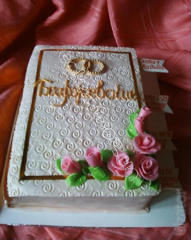 Свадебный торт книга фото