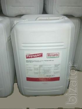 Roundup, reglan, glavovic, the desiccant will sell.