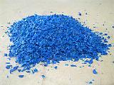 the pellet recycled HDPE, LDPE, PP from the manufacturer.