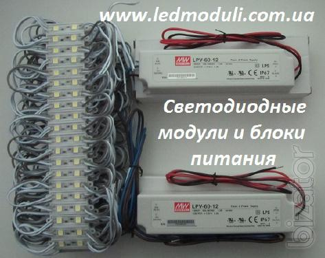 Led drivers power supplies LEDs from a warehouse in Ukraine