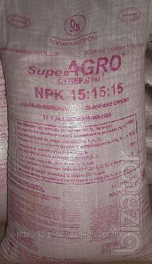 mineral fertilizer from manufacturers
