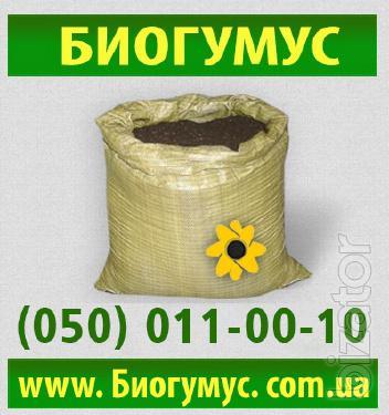 Sell fertilizer - natural organic fertilizer. Increasing yields.