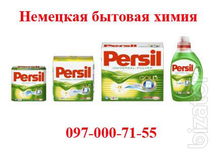 Persil from Germany - and your machine without limescale!