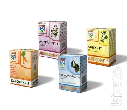 Packaging for veterinary Dnepropetrovsk