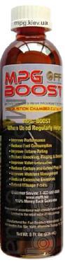 organic fuel catalyst