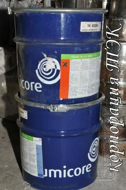 Sell cobalt oxide
