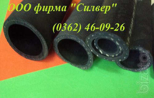 Hose for hot water