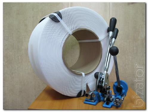 Tape, polypropylene(for strapping cargo)