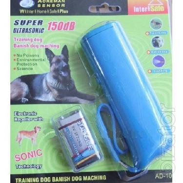 Ultrasonic dog repeller AD-100
