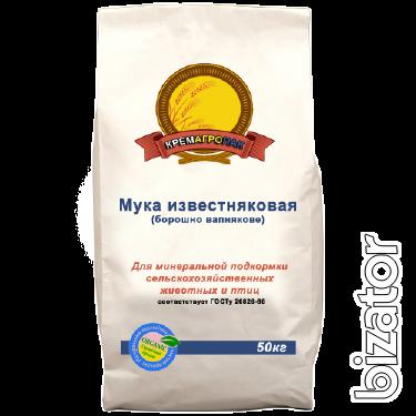 Limestone flour