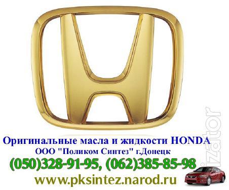 Original Honda engine oil from the USA.