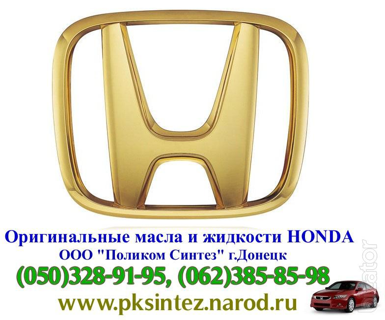 Original honda engine oil from the usa buy on www for Motor oil manufacturers in usa