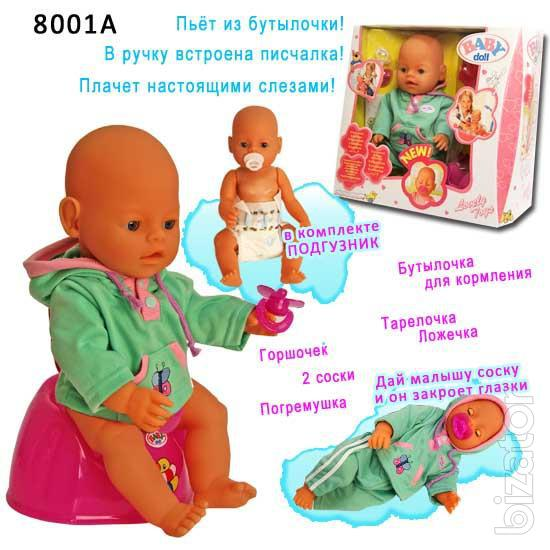 Doll Baby Born Baby Bon Buy On Www Bizator Com