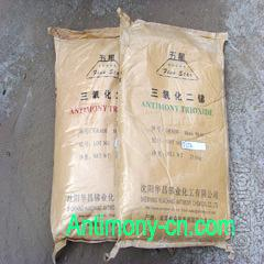 Antimony trioxide sell