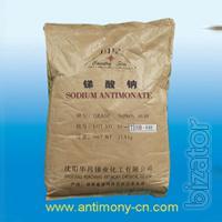 antimony sodium sell
