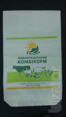 We offer animal feed, the BIA for livestock .