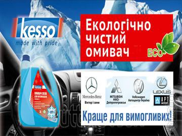 "Winter headlight glass for cars ""Kesso"""