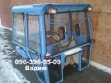 Cab for tractors New + shipping