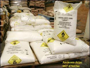 Ammonium nitrate N To 34.4% (Price negotiable)