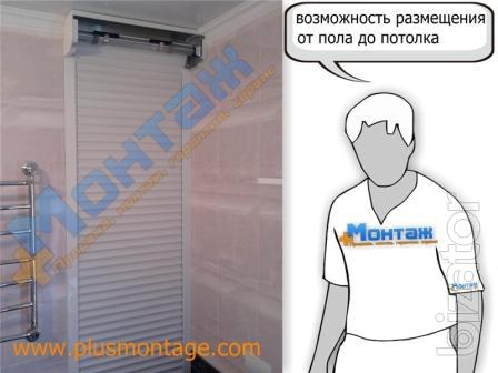 Plumbing shutters (shutters) in the bathroom, toilet ,balcony, plus installation. Kyiv. Ukraine.