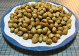 Ginkgo Biloba biloba seedlings seeds